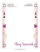 Chag Sameach Stationery